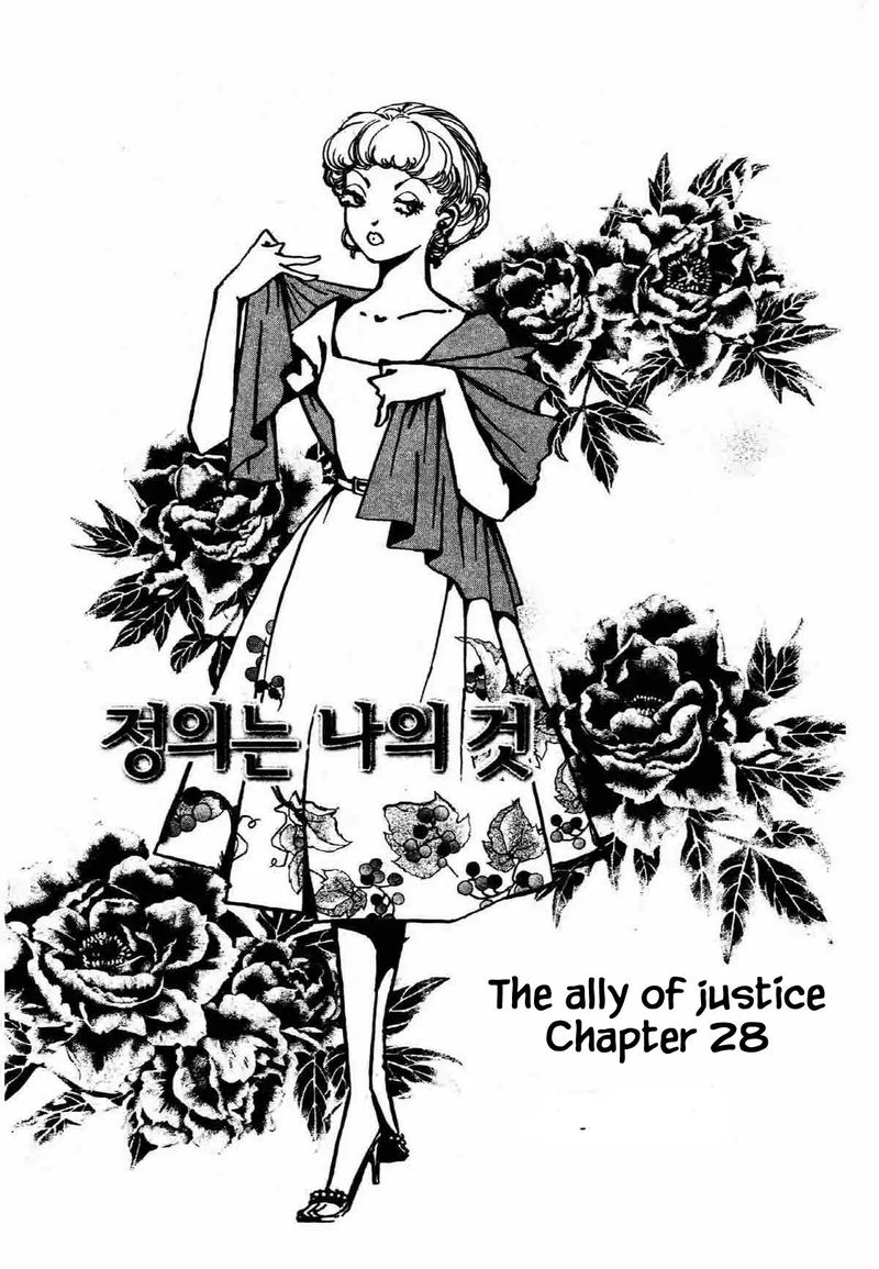 ally_of_justice_28_1
