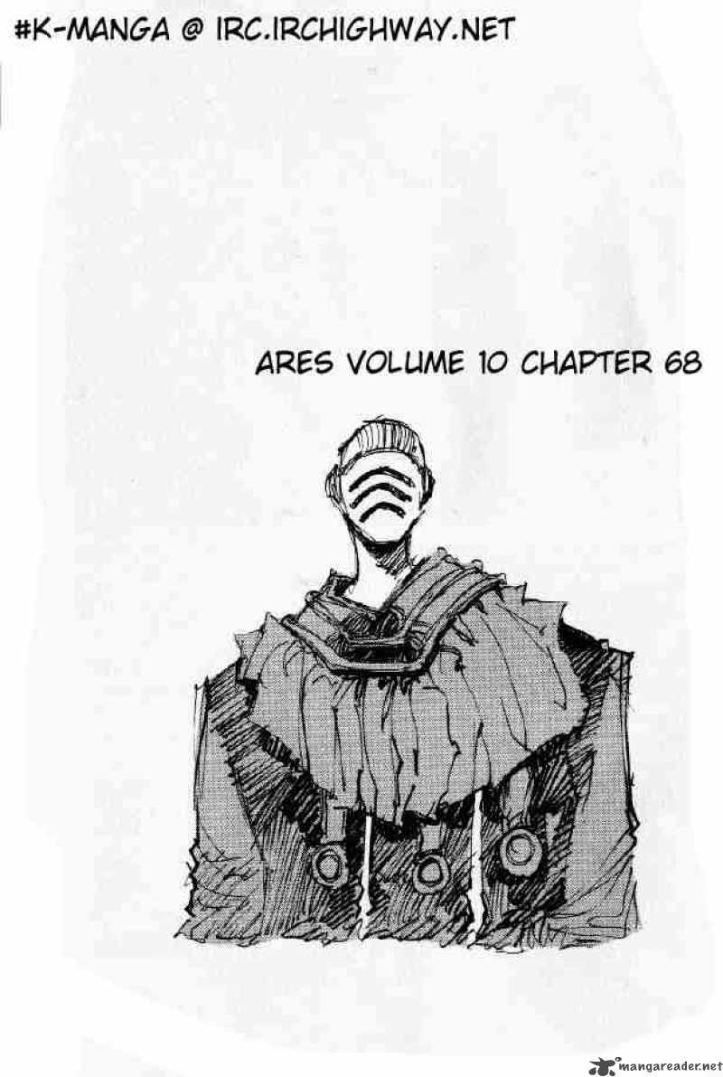 ares_68_1