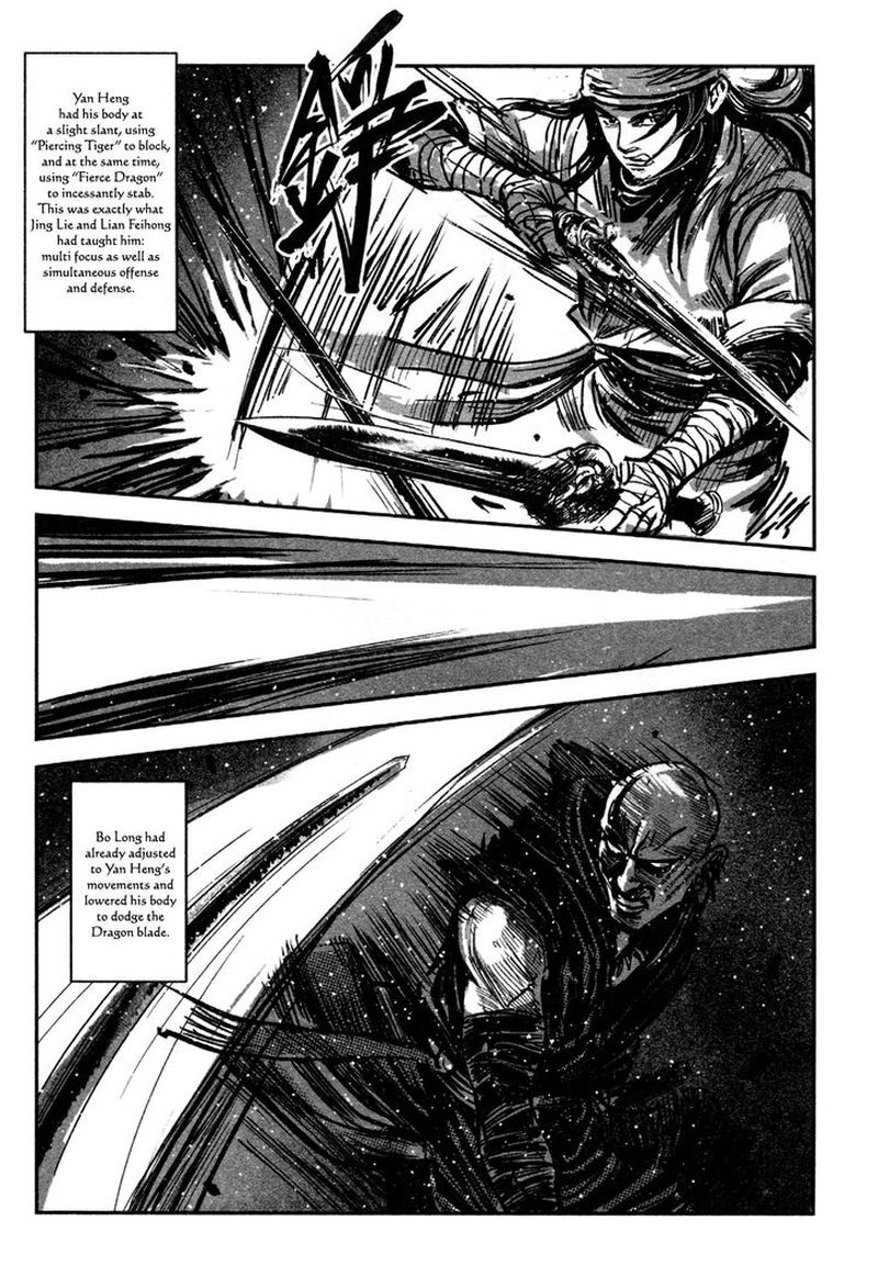 blood_and_steel_81_18