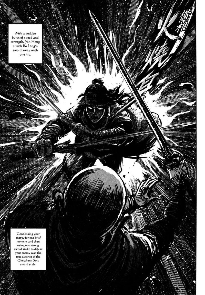 blood_and_steel_81_38