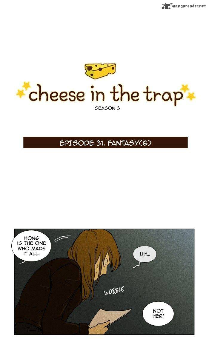 cheese_in_the_trap_147_1
