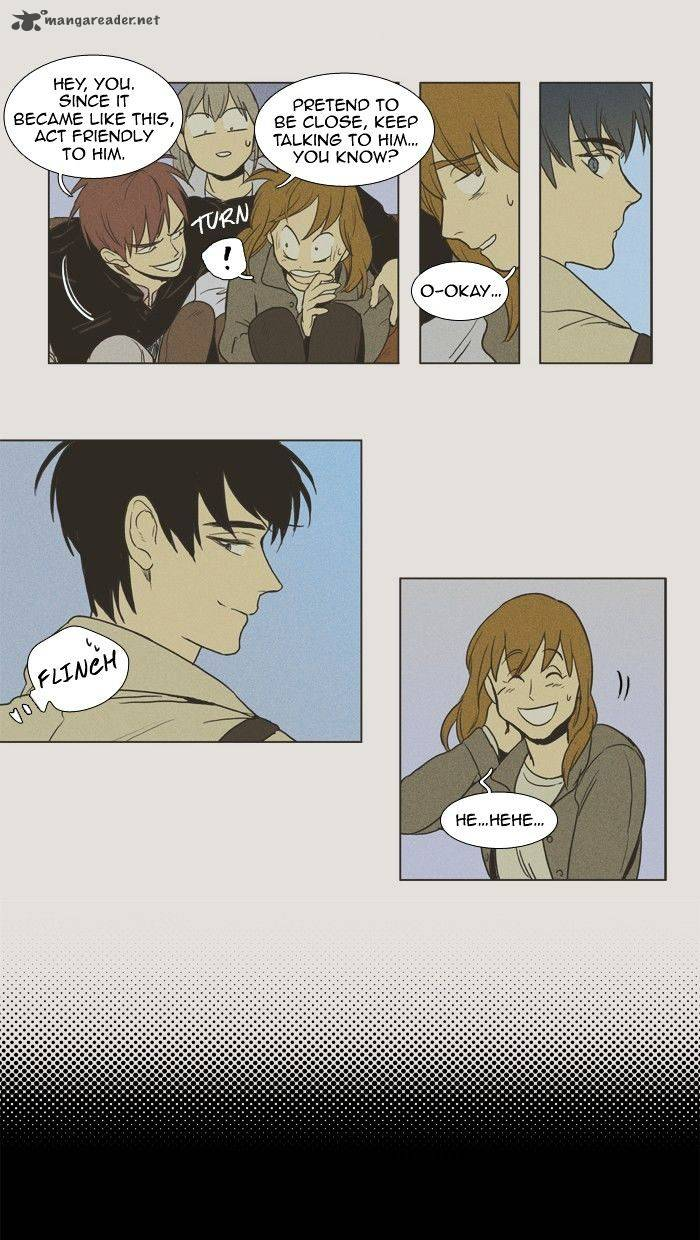 cheese_in_the_trap_147_26