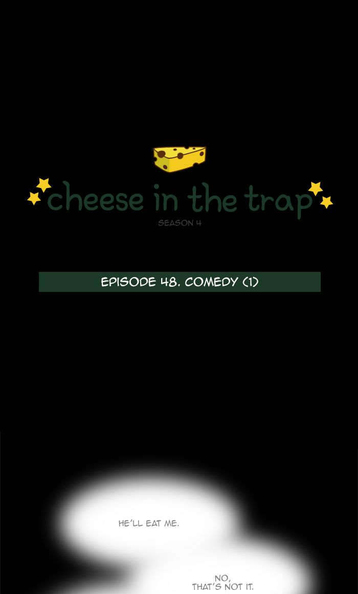 cheese_in_the_trap_272_1