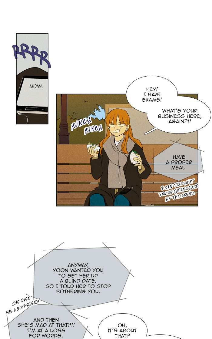 cheese_in_the_trap_272_15