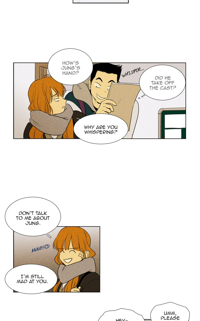 cheese_in_the_trap_272_20