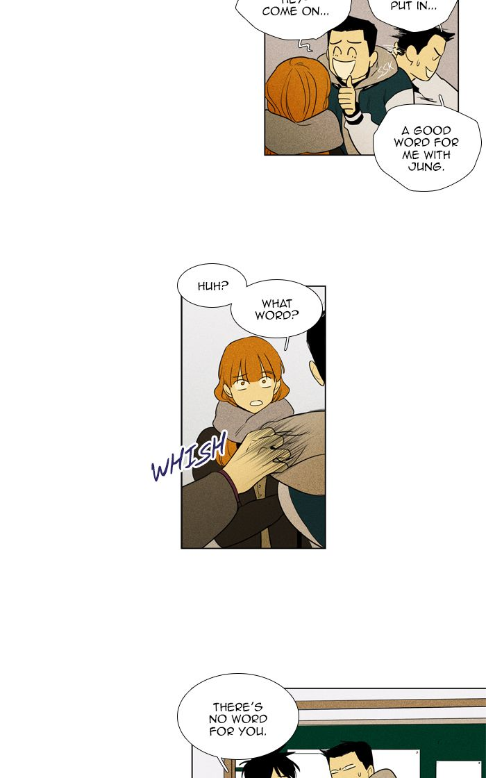 cheese_in_the_trap_272_21