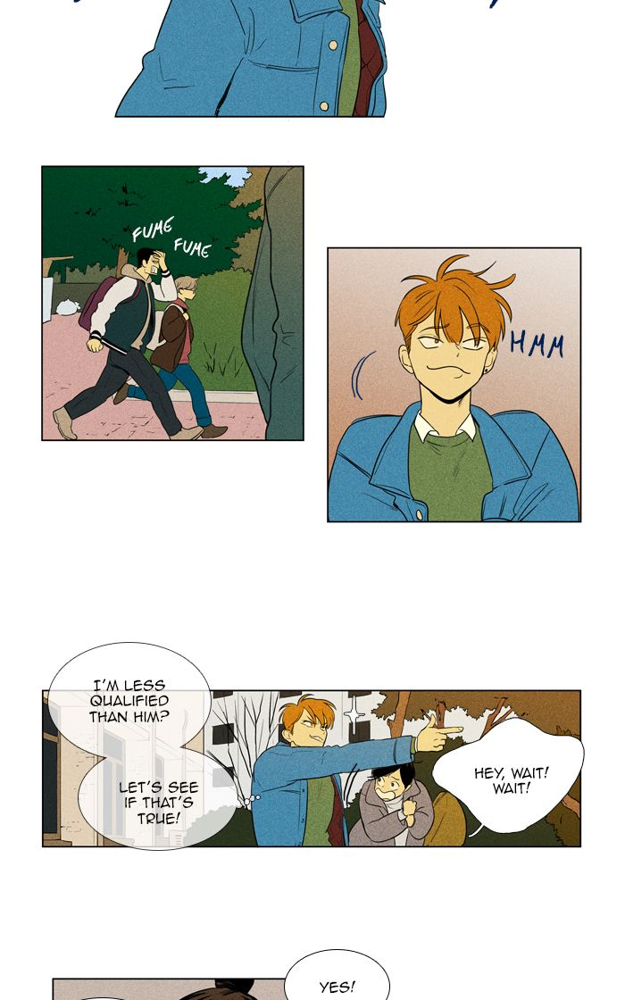 cheese_in_the_trap_272_24