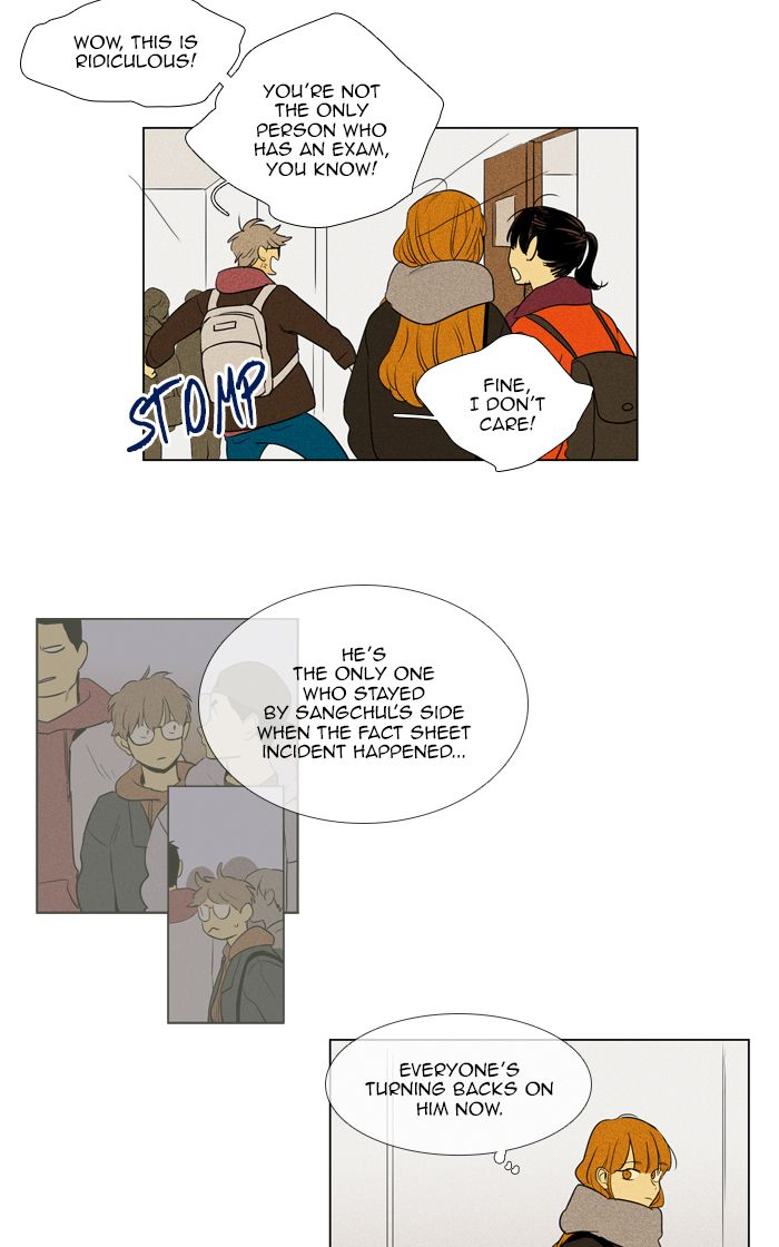 cheese_in_the_trap_272_28