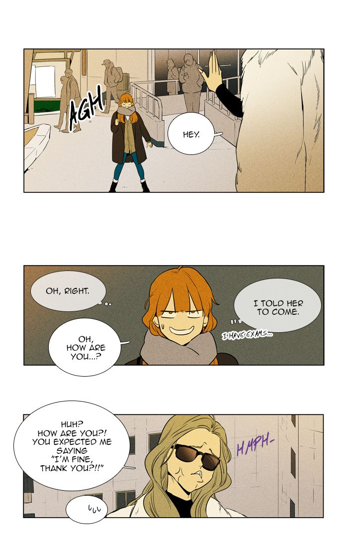 cheese_in_the_trap_272_31