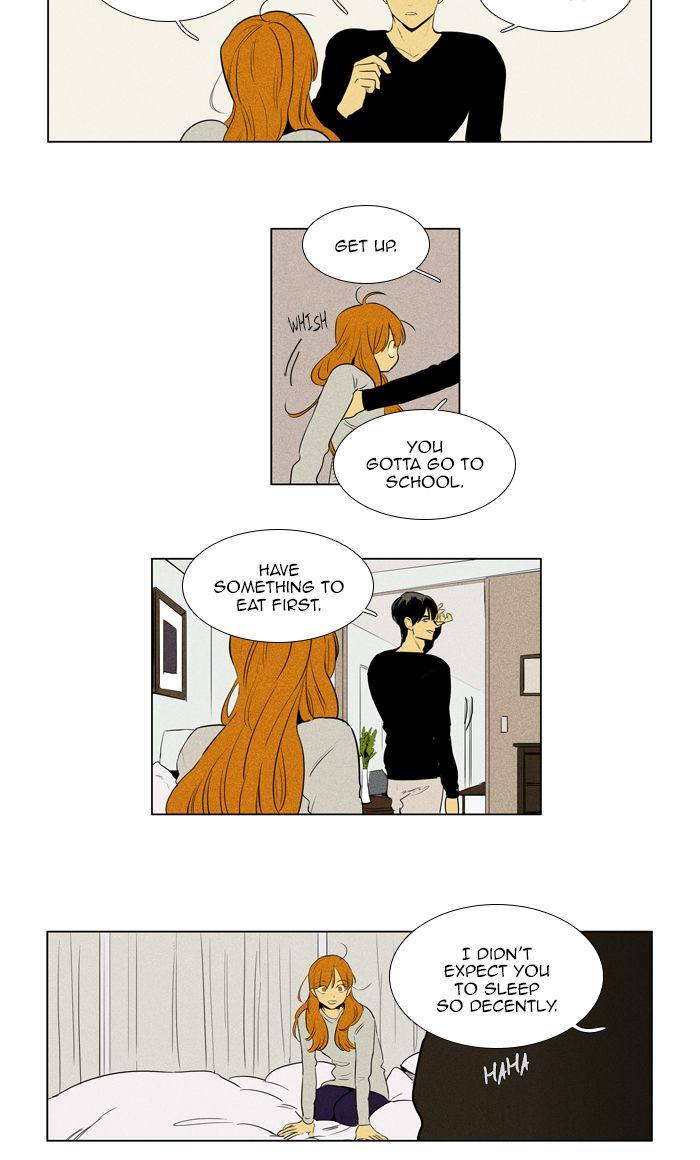 cheese_in_the_trap_272_5