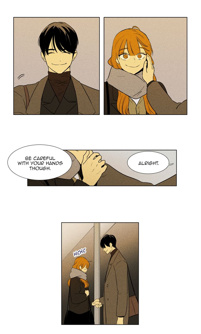 cheese_in_the_trap_272_7