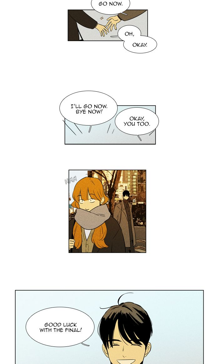 cheese_in_the_trap_272_9