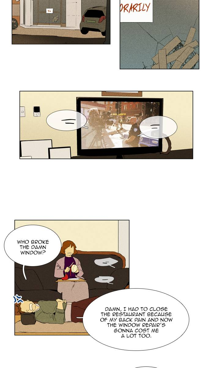 cheese_in_the_trap_288_11