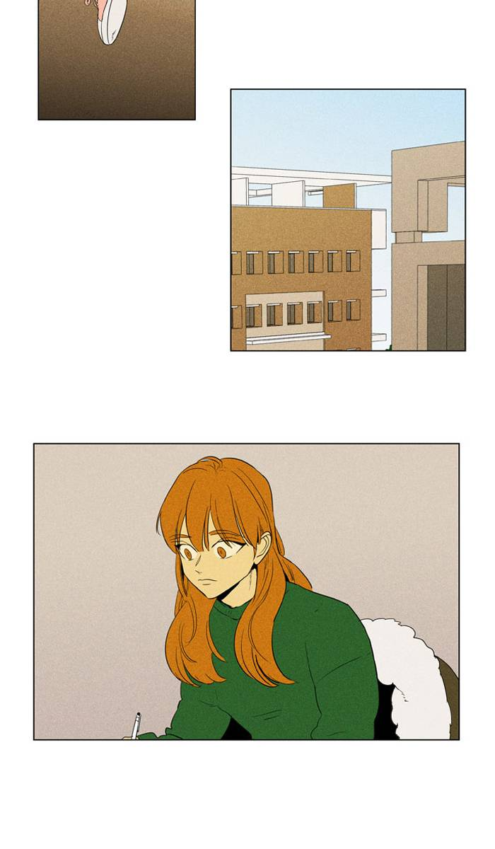 cheese_in_the_trap_288_14