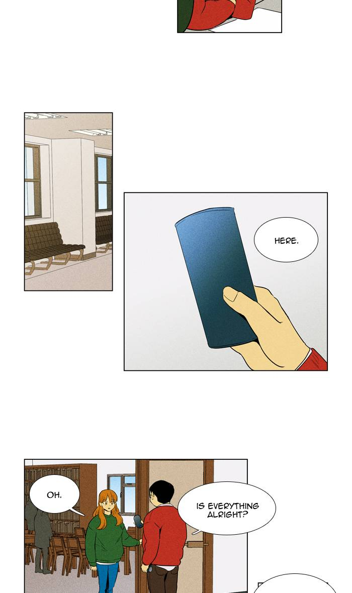 cheese_in_the_trap_288_16