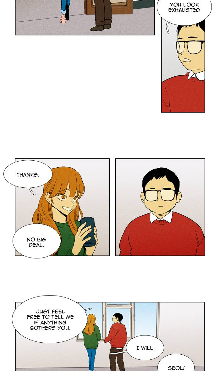 cheese_in_the_trap_288_17