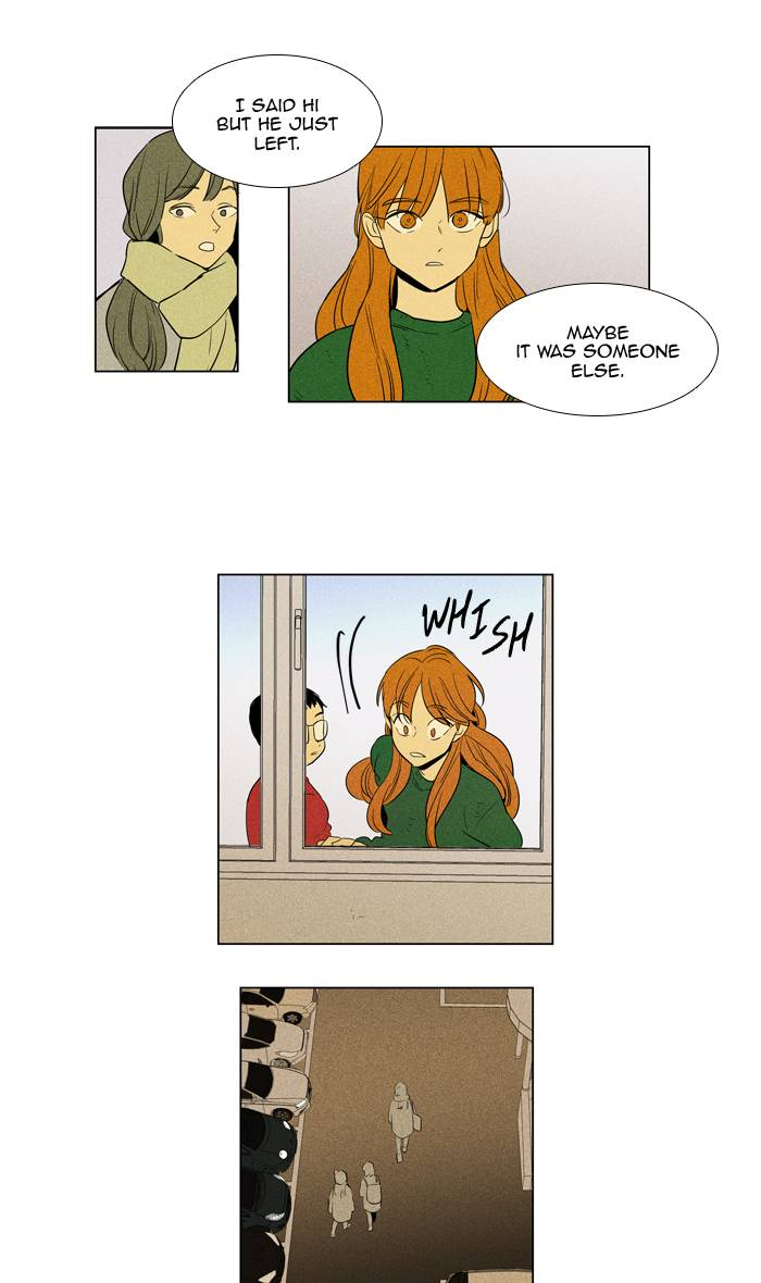 cheese_in_the_trap_288_19