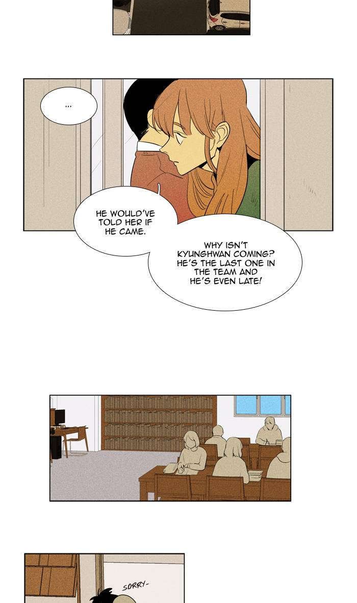 cheese_in_the_trap_288_20