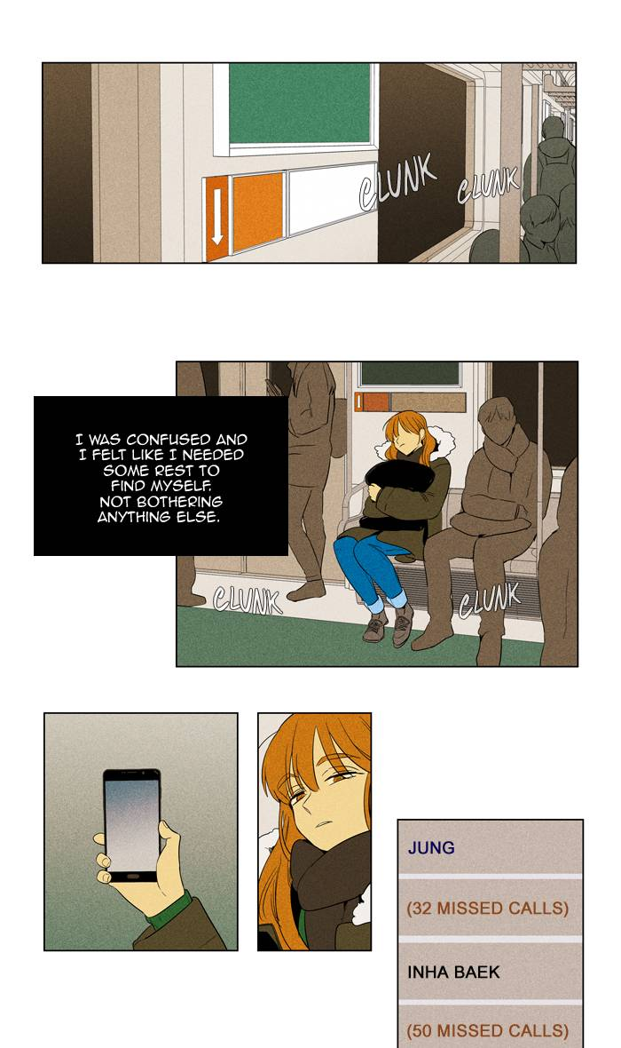 cheese_in_the_trap_288_27