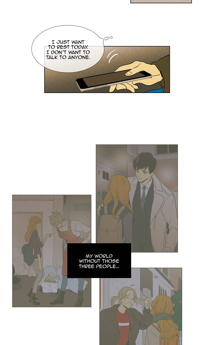 cheese_in_the_trap_288_28