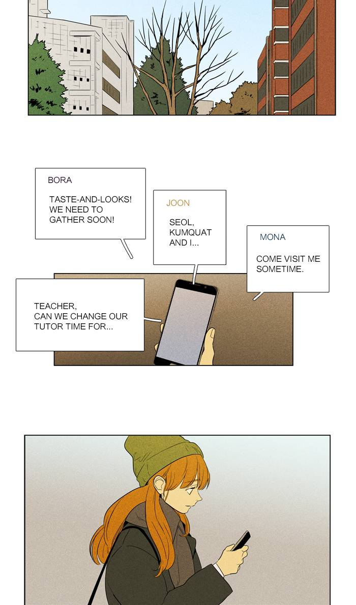 cheese_in_the_trap_288_31