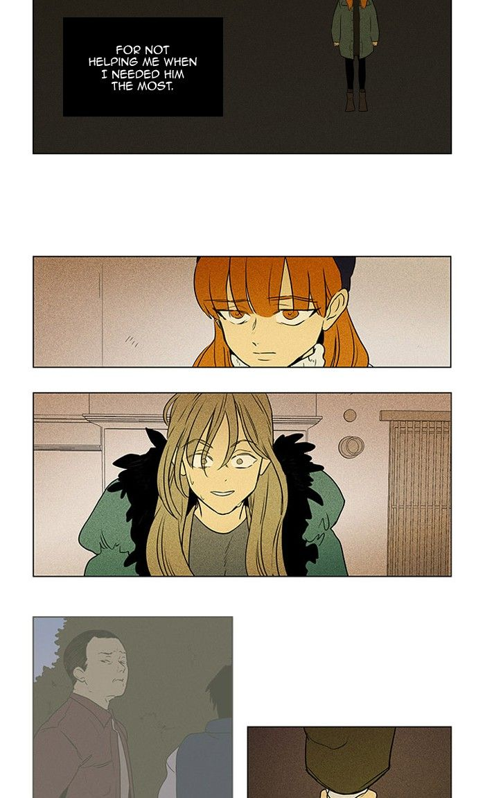 cheese_in_the_trap_293_19