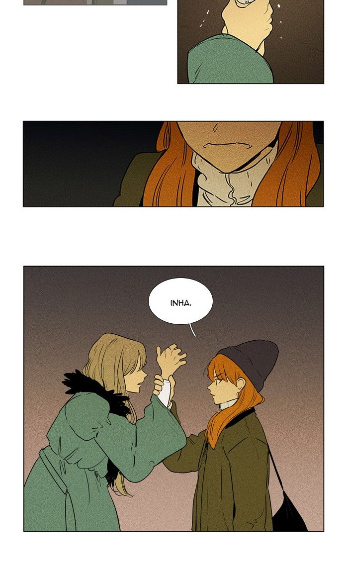 cheese_in_the_trap_293_20