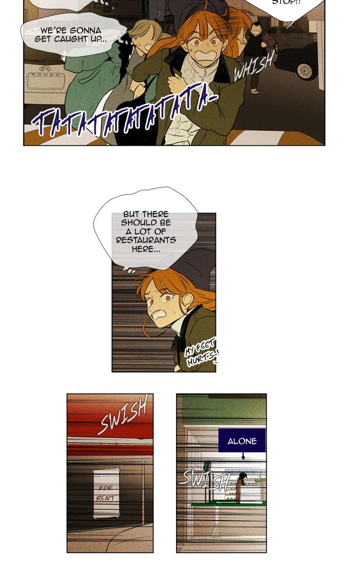 cheese_in_the_trap_293_24