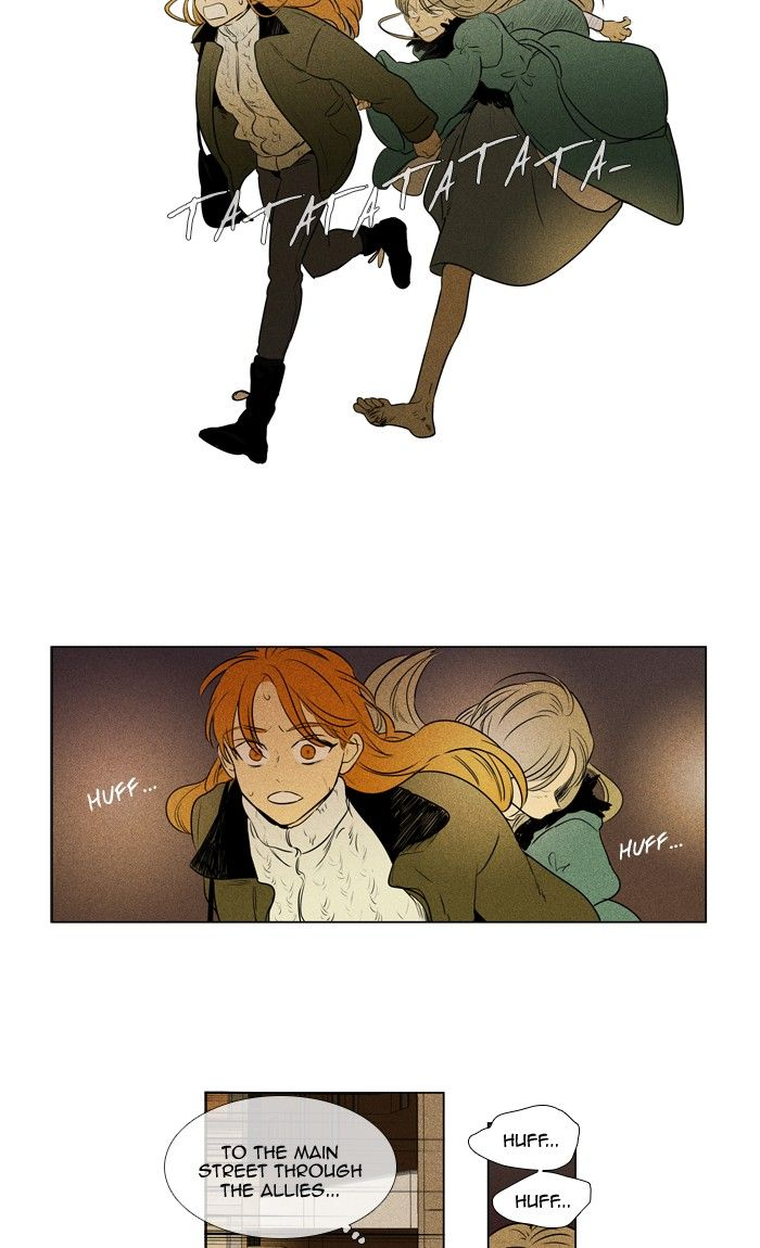 cheese_in_the_trap_293_26