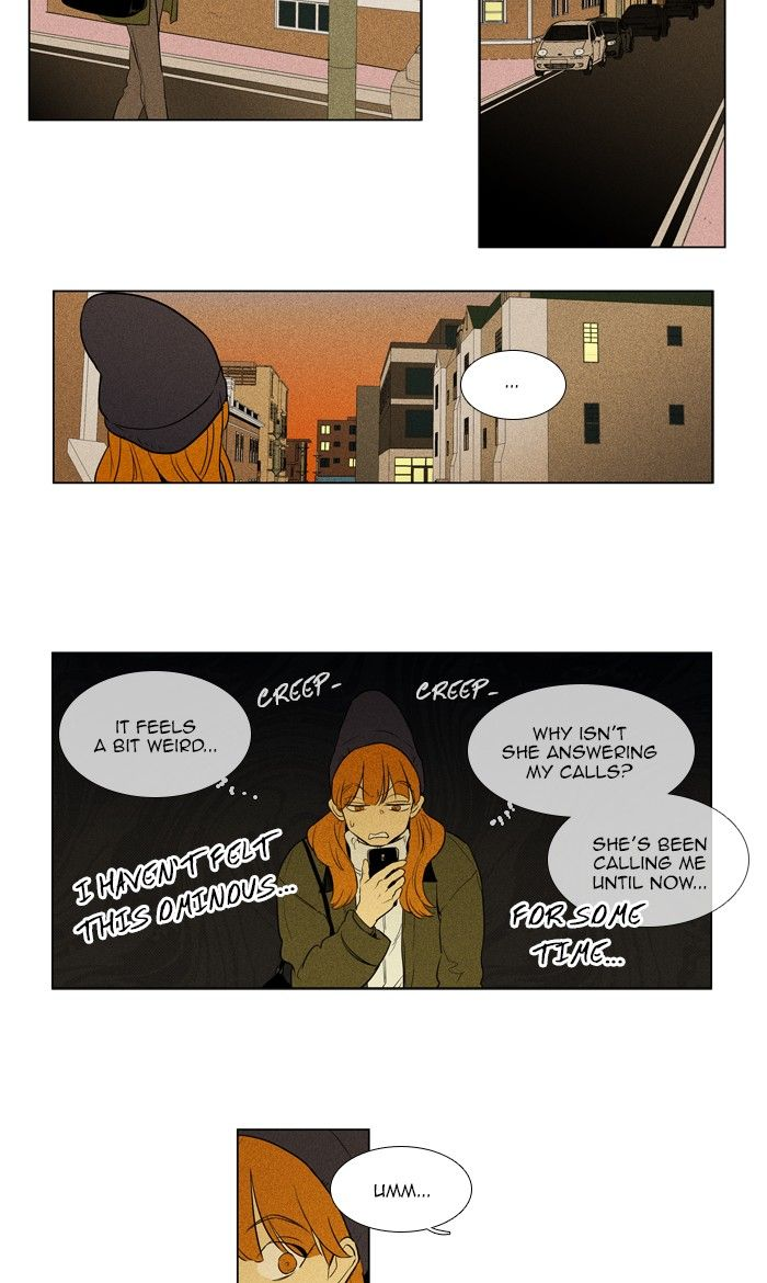 cheese_in_the_trap_293_3