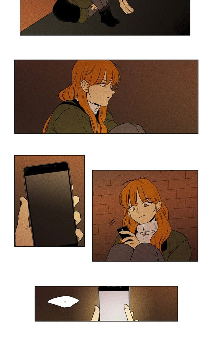 cheese_in_the_trap_293_34