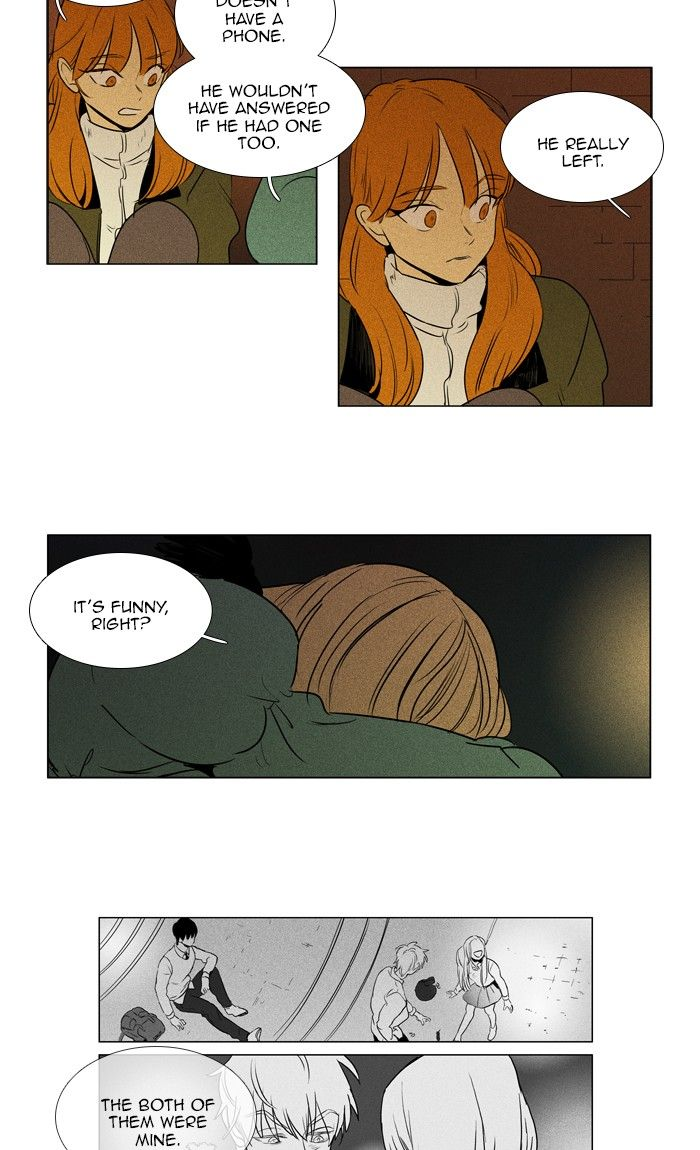 cheese_in_the_trap_293_36