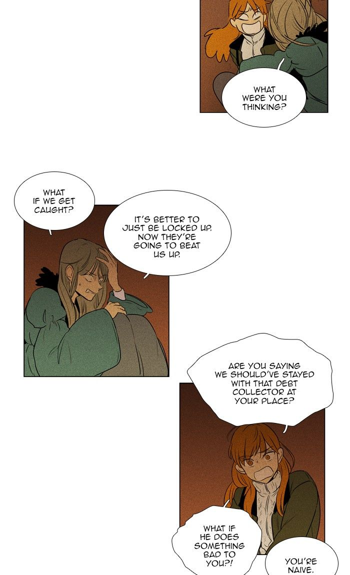 cheese_in_the_trap_293_39