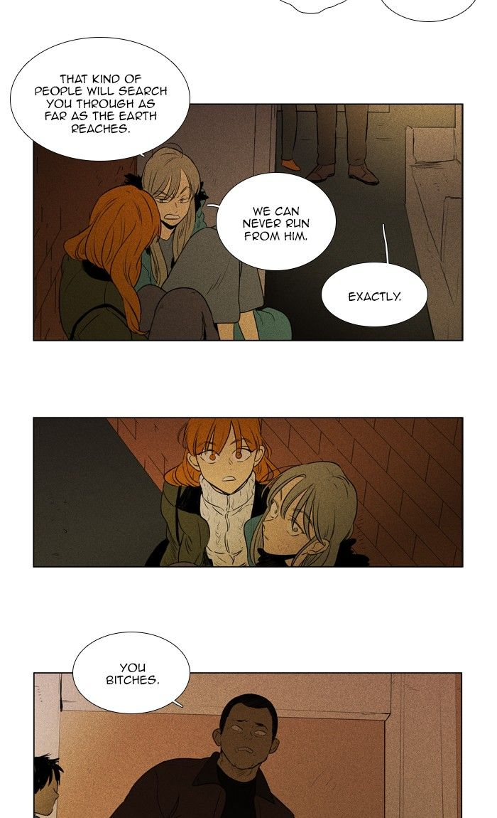 cheese_in_the_trap_293_40