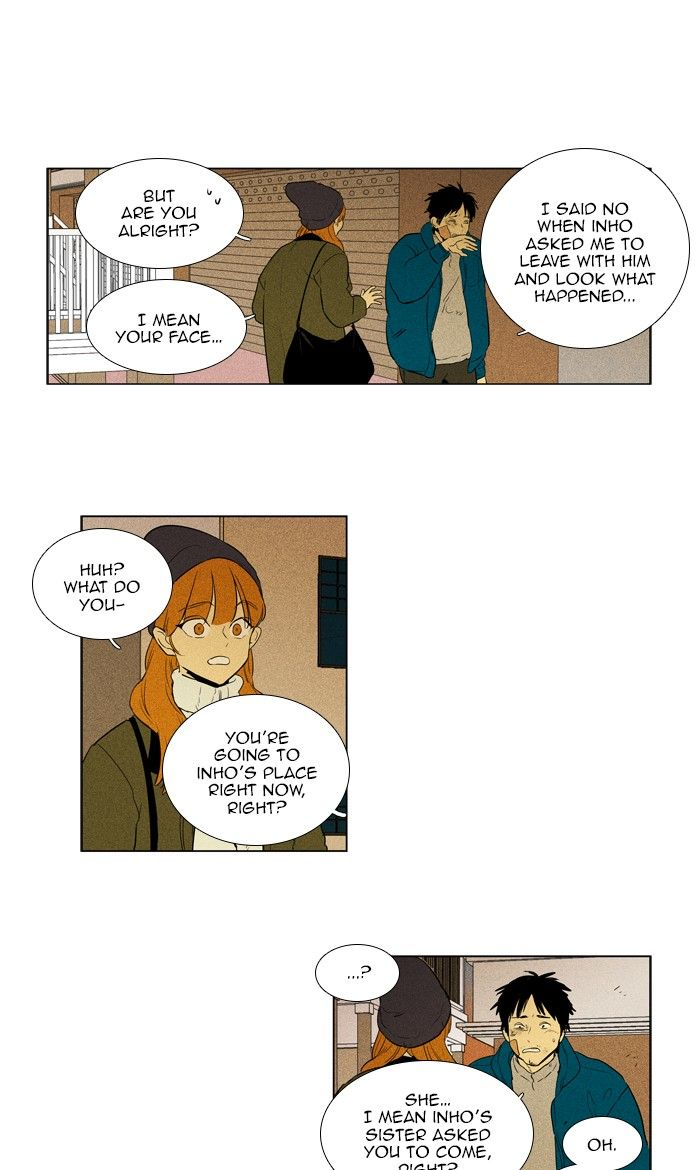 cheese_in_the_trap_293_5