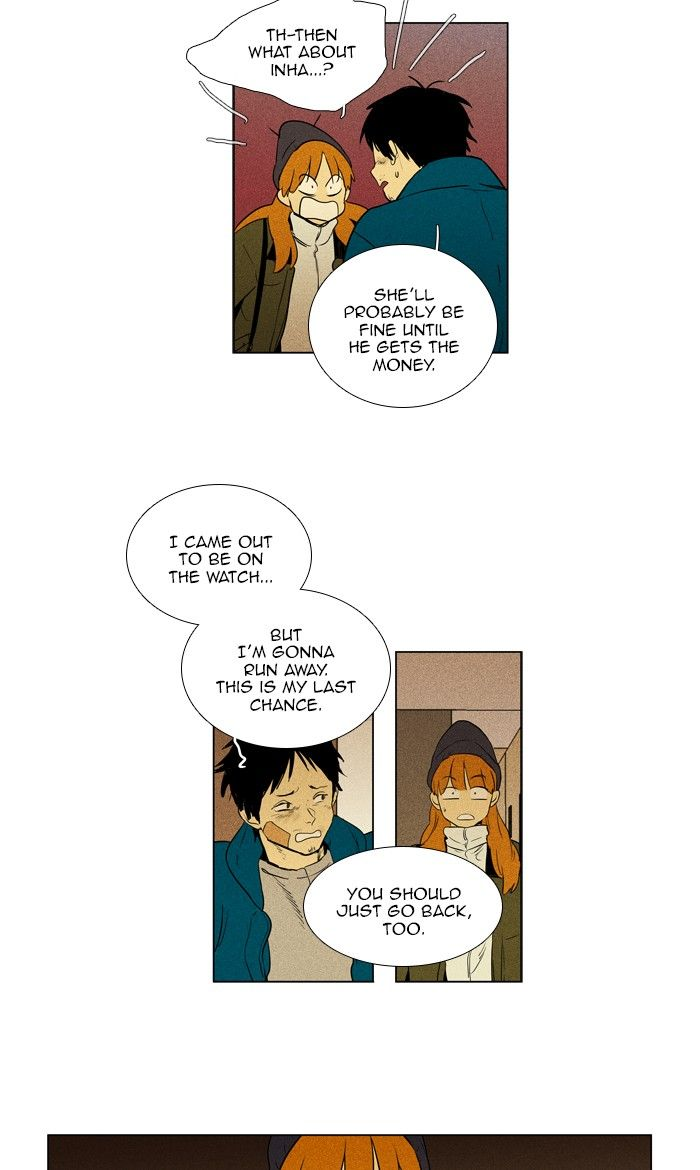 cheese_in_the_trap_293_7
