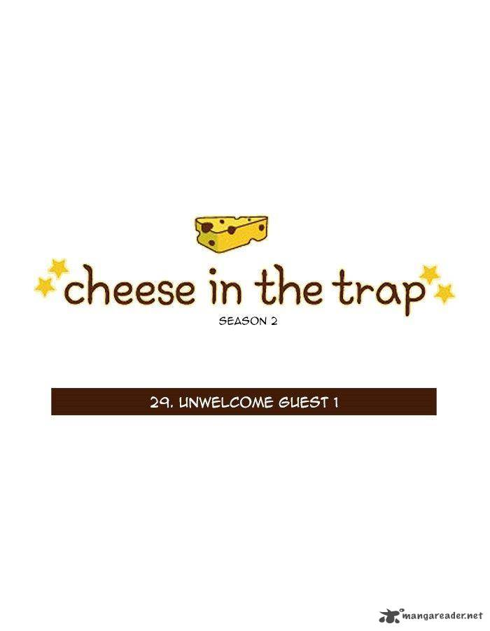 cheese_in_the_trap_75_1