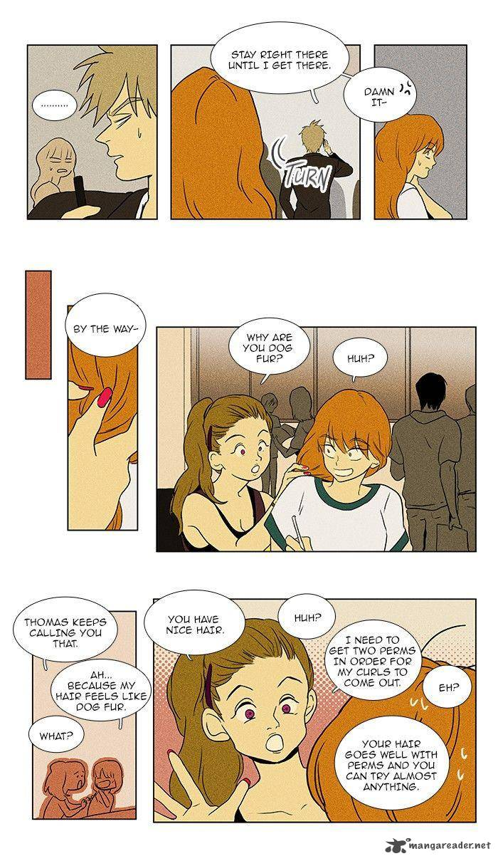 cheese_in_the_trap_75_10