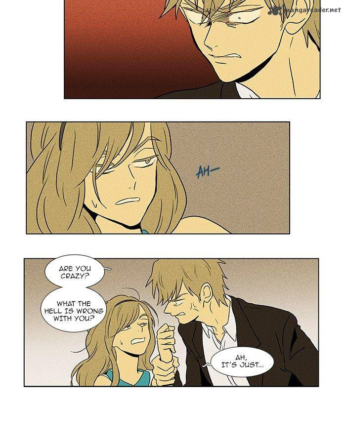 cheese_in_the_trap_75_27