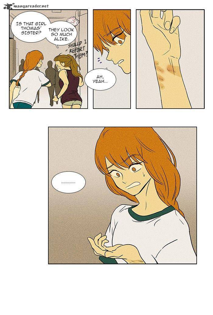 cheese_in_the_trap_75_30