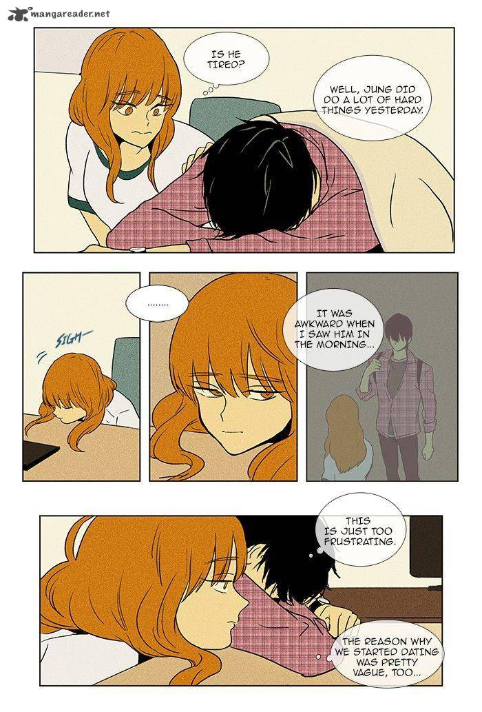 cheese_in_the_trap_75_4