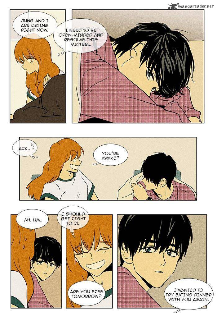 cheese_in_the_trap_75_6