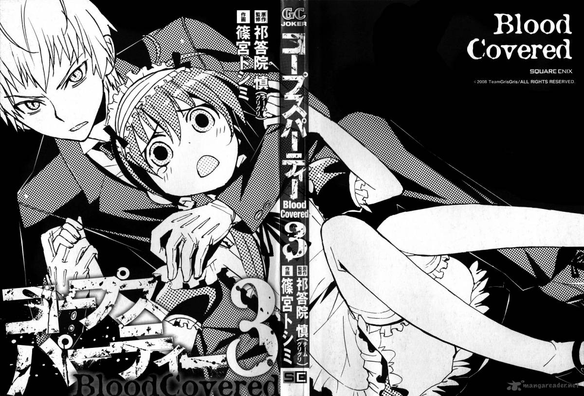 Read Corpse Party Blood Covered Chapter 10 Mymangalist