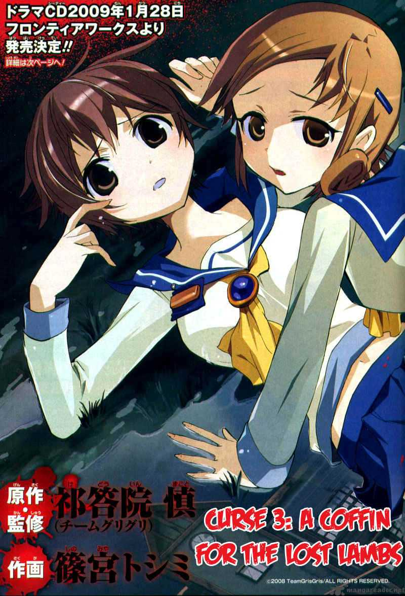 Read Corpse Party Blood Covered Chapter 3 Mymangalist