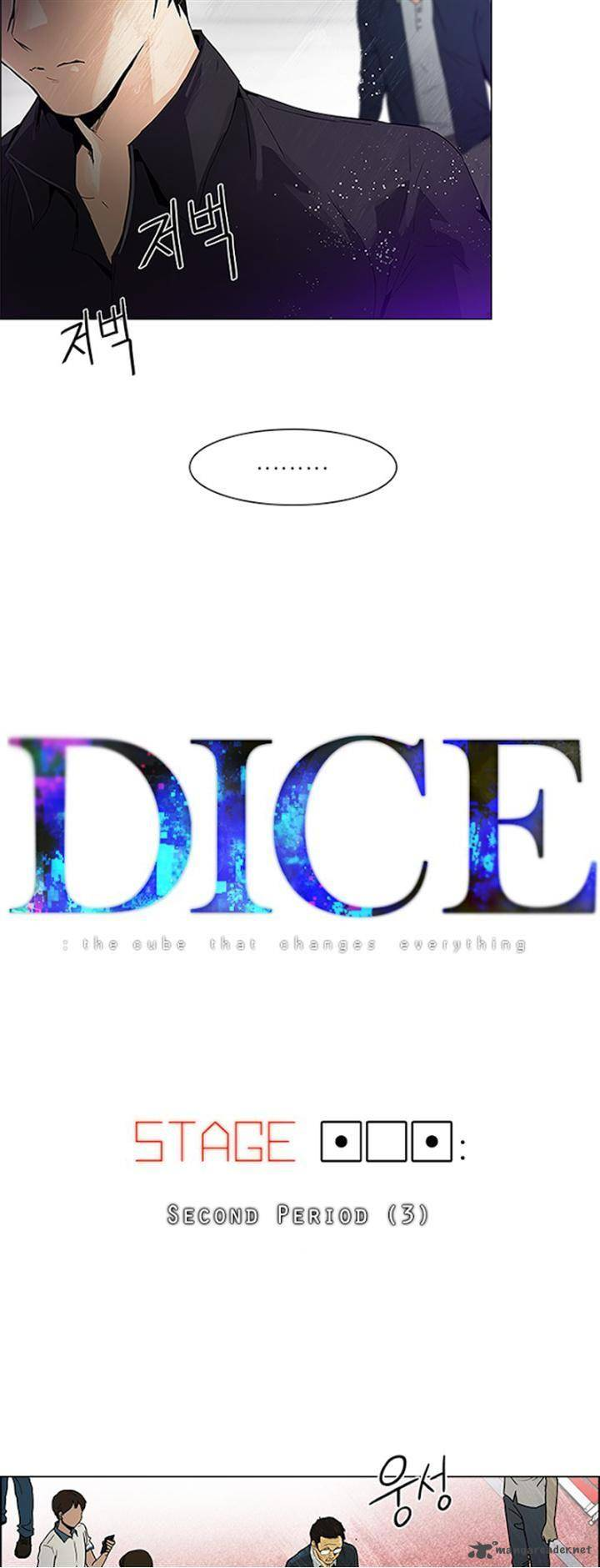 dice_the_cube_that_changes_everything_101_3