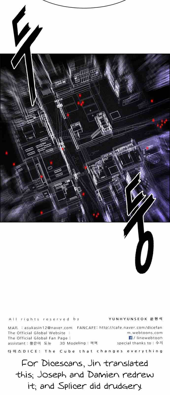 dice_the_cube_that_changes_everything_209_61