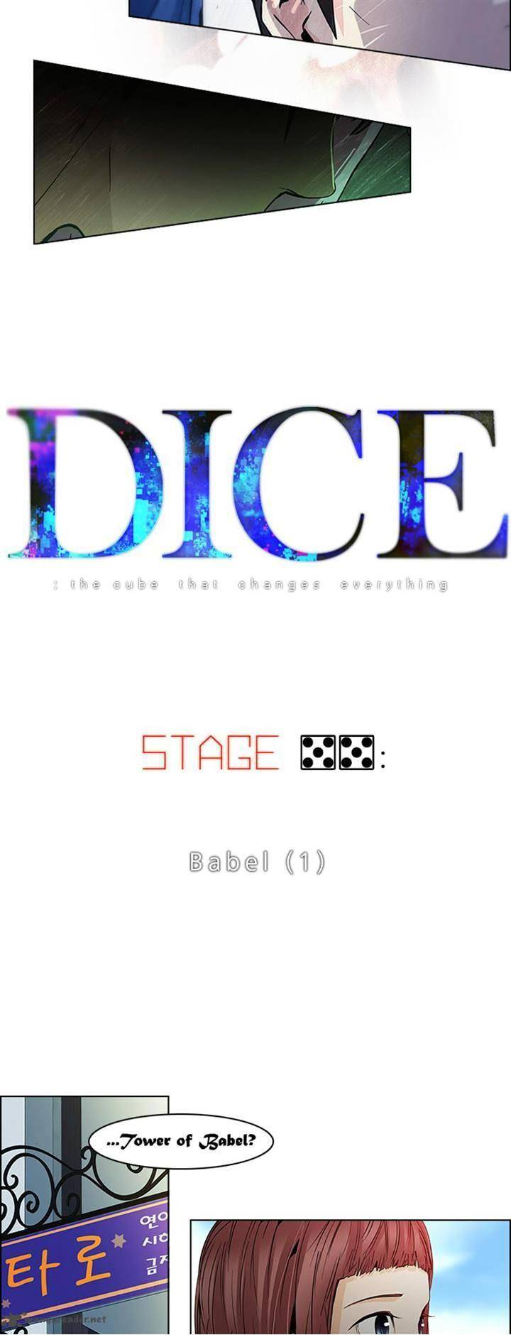 dice_the_cube_that_changes_everything_55_4