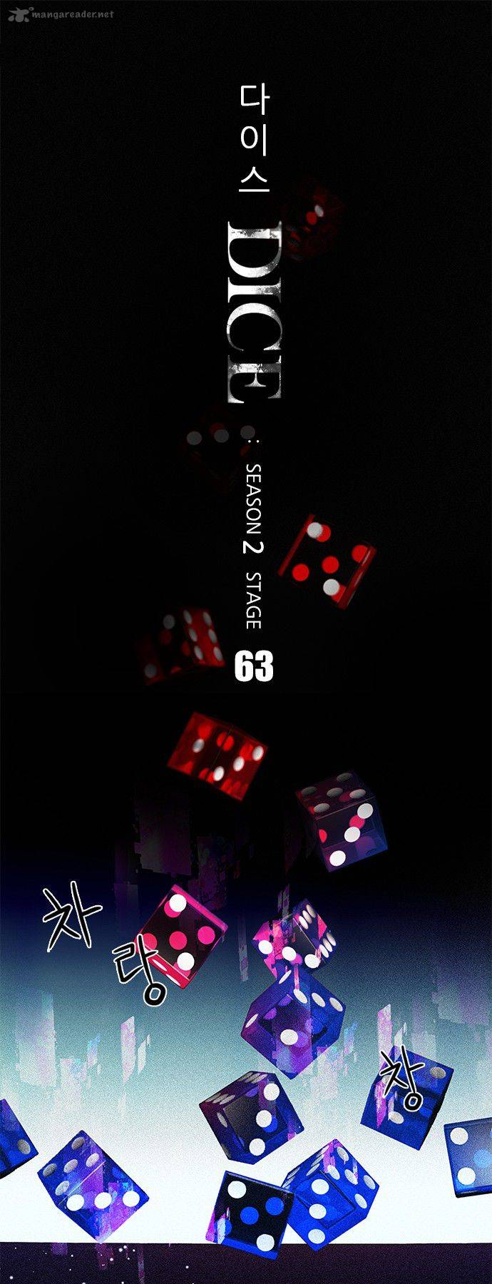 dice_the_cube_that_changes_everything_63_1