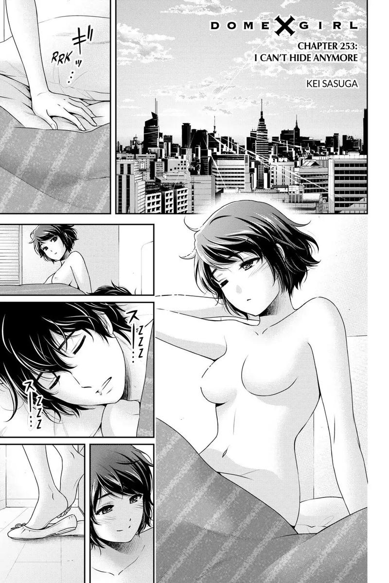 domestic_na_kanojo_253_1
