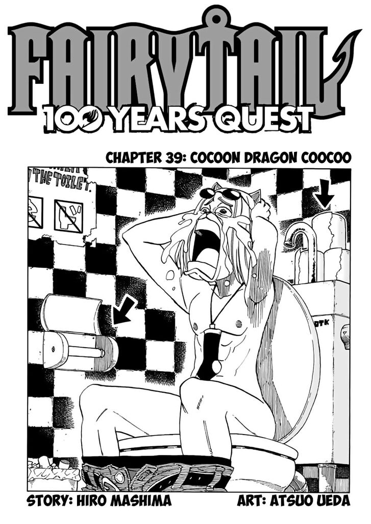 fairy_tail_100_years_quest_39_1